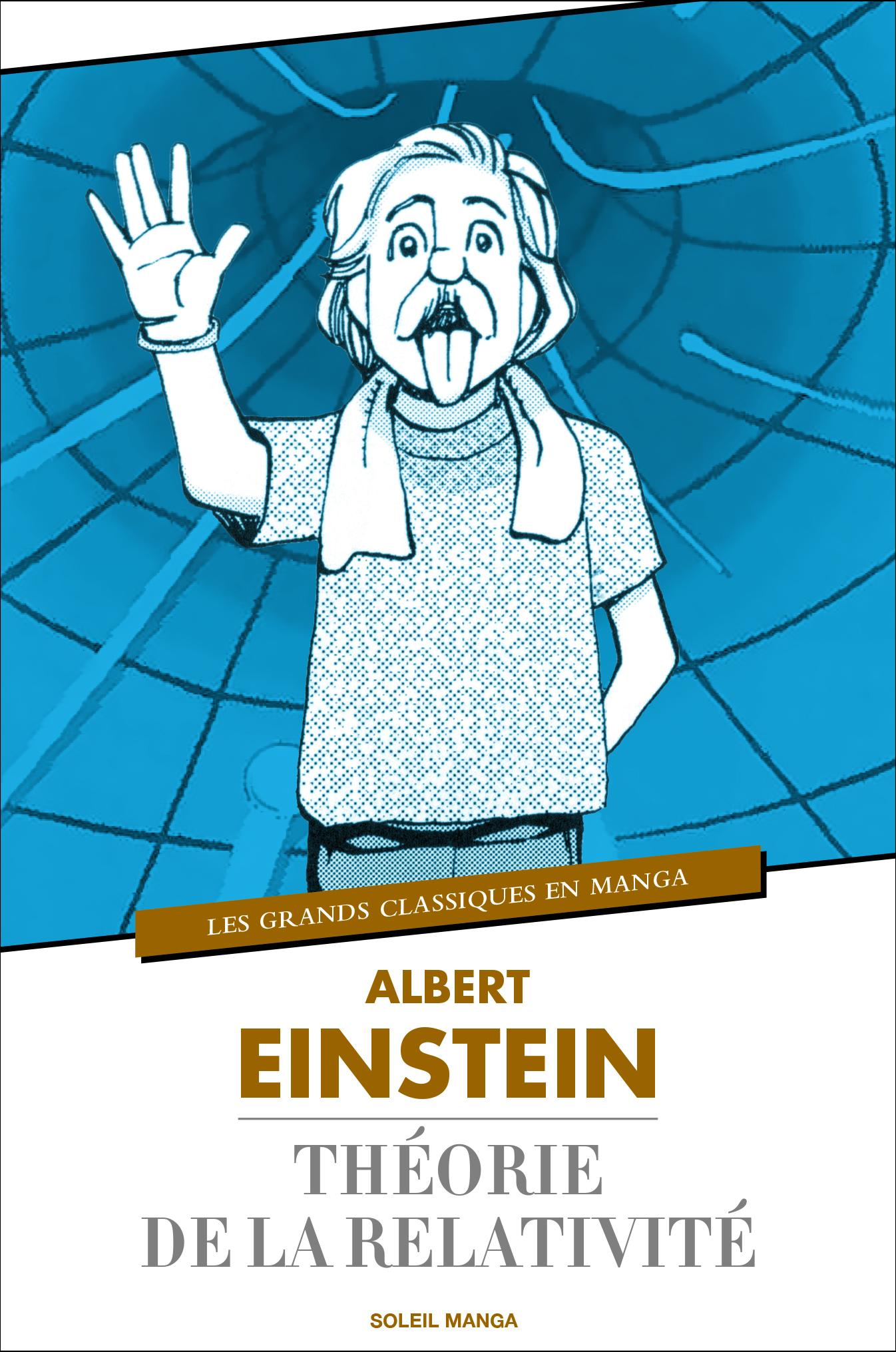 """Résultat de recherche d'images pour """"théorie de la relativité manga"""""""